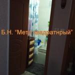 8rM93VAYjeA (1)